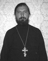 Иерей Дионисий Тимирьянов
