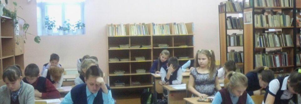 В олимпиаде по Основам православной культуры пять школьников Верхотурского округа заняли третье место